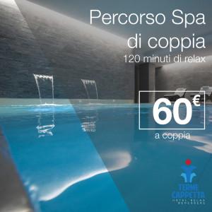 cover-spa-di-coppia-60-euro